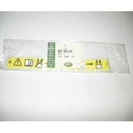 DECAL - WARNING BATTERY DISCONNECT      BAC501570